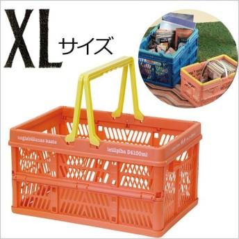 丸和貿易 ピクニックル 折りたたみコンテナXL サーモンピンク 4007991-02
