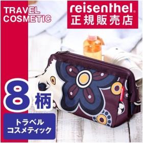ライゼンタール トラベル コスメティック コスメ ポーチ バッグインバッグ [ reisenthel TRAVEL COSMETIC ]