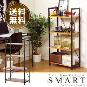 ブックシェルフ SMART 34006 「送料無料」