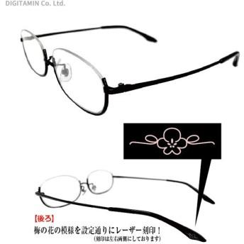 送料無料◆艦隊これくしょん -艦これ- 大淀眼鏡 コスパ(ZG26535)
