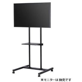 SDS エス・ディ・エス LPS-K55 移動式テレビスタンド(ブラック) (LPSK55)