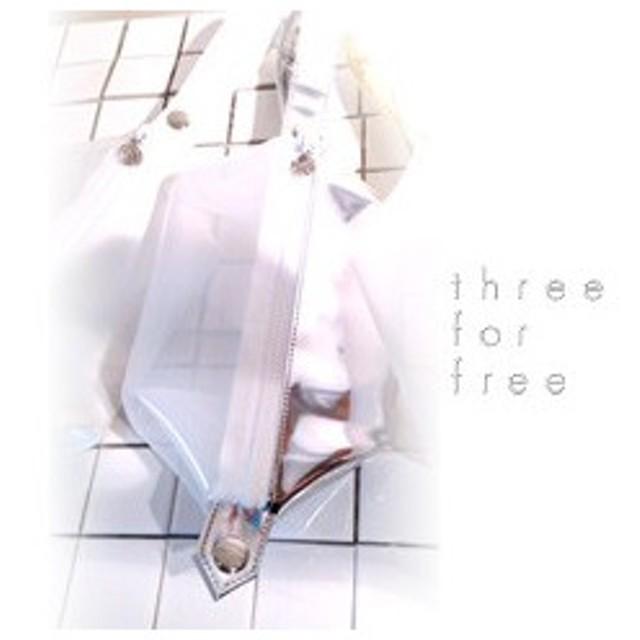 three for free スリーフォーフリー コフレポーチ TF1413-523