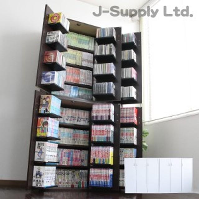 af8c1fc50d DVDラック DVD収納ラック 2個組 CDラック CD収納棚 おしゃれ 大容量 ...