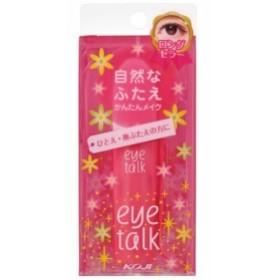 アイトーク 8ml コージー ふたえ 二重まぶた 化粧品 液体タイプ アイプチ eye talk