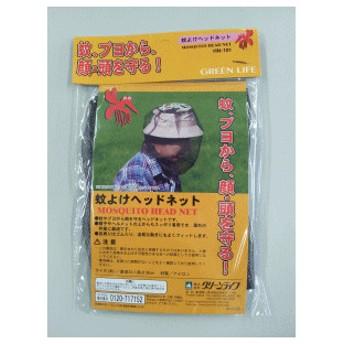 [山菜採り用品] ヘッドネット HN-101