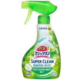 花王 バスマジックリン 泡立ちスプレー SUPERCLEAN グリーンハーブの香り 本体 380ml