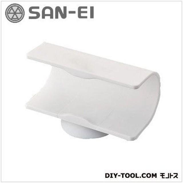 SANEI ワンセグホルダー PW4710-W4