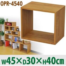 エイ・アイ・エス オープンラックシステム OPR-4540 W45×D30×H40cm