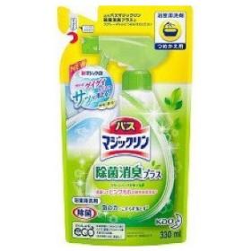 【※】花王 バスマジックリン 泡立ちスプレー 除菌消臭プラス ハンディスプレー (330mL) つめかえ用