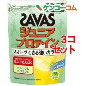 ザバス ジュニアプロテイン マスカット風味 ( 700g(約50食分)3コセット )/ ザバス(SAVAS)