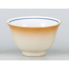 【強化磁器】黄彩反千茶