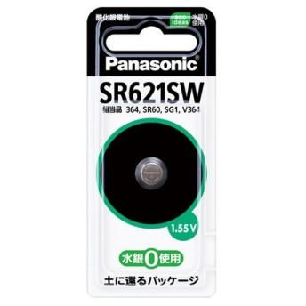 パナソニック Panasonic 酸化銀電池 SR621SW