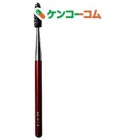 広島 熊野筆化粧ブラシ NO.6-3 スクリューブラシ ( 1本入 )