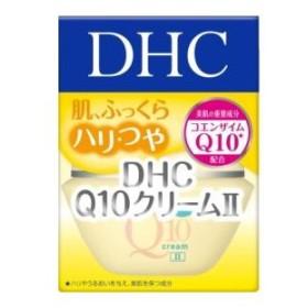 DHC Q10クリームII(SS)20g DHC DHCQ10クリーム 返品種別A
