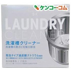 (訳あり)エスケー 洗濯槽クリーナー 輝きプラス 2剤式 ( 2回分 )/ エスケー石鹸