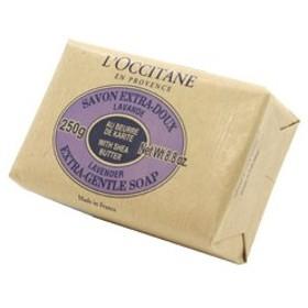 ロクシタン L OCCITANE シアソープ ラベンダー 250g 化粧品 コスメ EXTRA-GENTLE SOAP LAVENDER WITH SHEA BUTTER