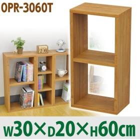 エイ・アイ・エス オープンラックシステム OPR-3060T W30×D20×H60cm