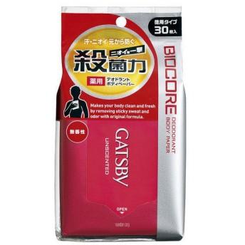 GATSBY(ギャツビー) デオドラントボディペーパー バイオコア(徳用) 無香料30枚入 マンダム