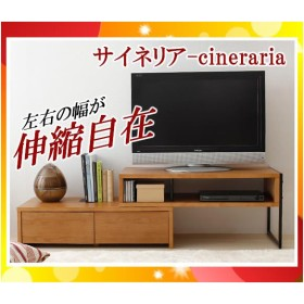 TVボード 「cineraria」サイネリア SI00105103921002「代引不可」「送料1000円」