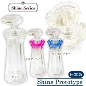 日本製 ディスペンサー シャインシリーズ プロトタイプ 詰め替えボトル 400ml