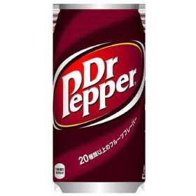 ドクターペッパー 350ml CAN x 24本 SALEセール中 特別価格 ■コカコーラ■Coca-Cola■コーラ■炭酸■缶■ソフトドリンク■