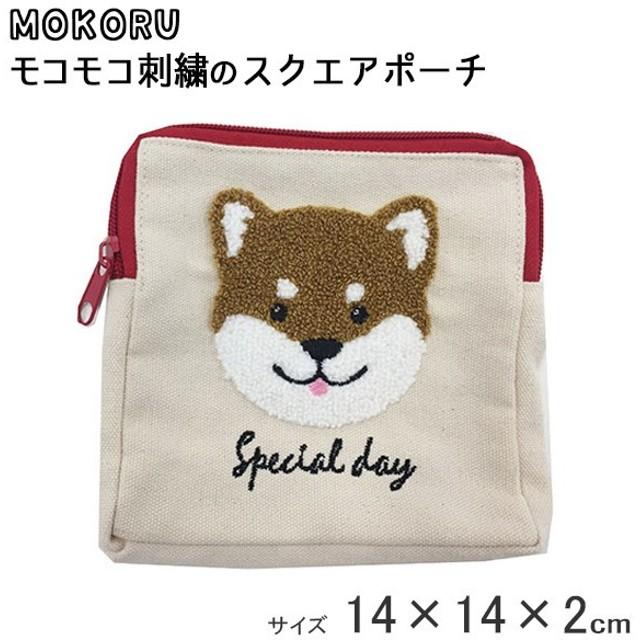 モコル スクエアポーチ 化粧ポーチ 柴犬 M-12655