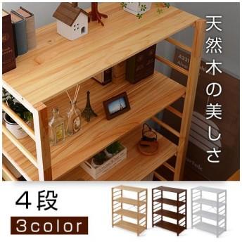 本棚 食器棚 書棚 オシャレ 4段 オープンラック ラック 収納 本棚 キッチン