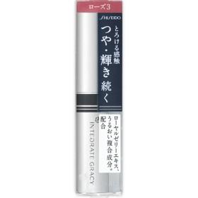 資生堂 インテグレート グレイシィ クリーミーシャインルージュ ローズ3 RS3