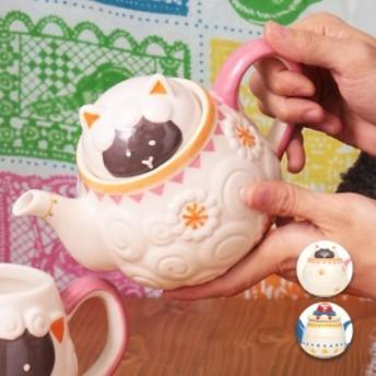 ティーポット 陶器 おしゃれ かわいい 急須 ギフト レディース 秋色 チチカカ zgwcb2344 ダイカット