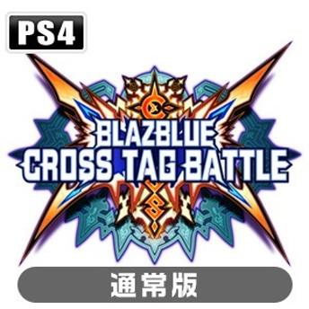 【PS4】BLAZBLUE CROSS TAG BATTLE(通常版)【返品種別B】