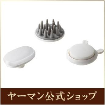 美顔器/タッピング ハリ 弾力 頭皮ケア/フェイササイズUP専用オプションヘッド3点セット/ヤーマン公式 ya-man