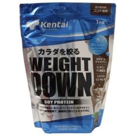 健康体力(Kentai) WEIGHT DOWN 1kg ココア K1240 プロテイン (Men's、Lady's)
