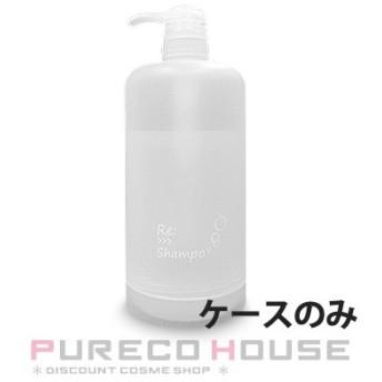 アジュバン リ: シリーズ シャンプー 700ml 詰替用専用ボトル【メール便は使えません】