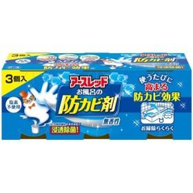 アースレッドお風呂の防カビ剤 無香性 6g×3個パック 代引不可