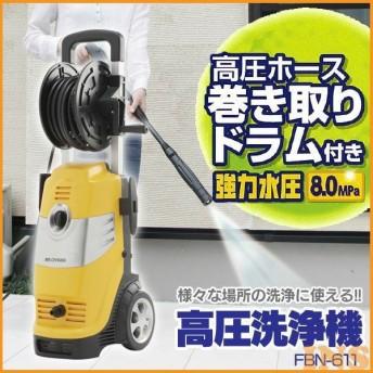 高圧洗浄機 アイリスオーヤマ