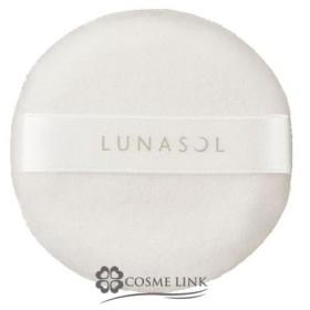 ルナソル LUNASOL フェースパウダーパフ (286456)