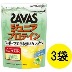 ザバス(SAVAS) ジュニアプロテイン マスカット風味 700g 1セット(3袋) 明治 プロテイン