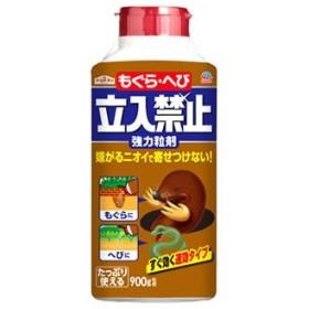 アース製薬 アースガーデン もぐら・へび立入禁止 粒剤 (900g)