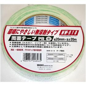 両面テープ NW510 20X20M