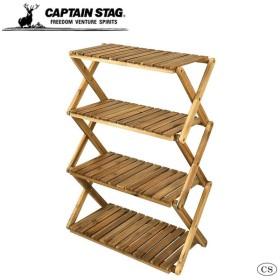 CAPTAIN STAG キャプテンスタッグ CSクラシックス 木製4段ラック(600) UP-2544