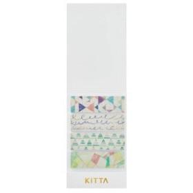 キングジム [マスキングテープ]KITTA(キッタ)マボロシ KIT023