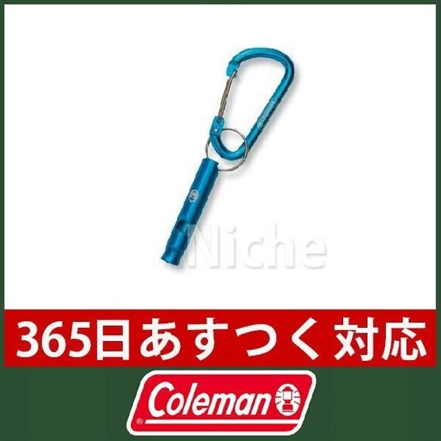 キャッシュレスポイント還元 コールマン coleman ホイッスルウィズカラビナ (ブルー) 2000013463 キャンプ用品