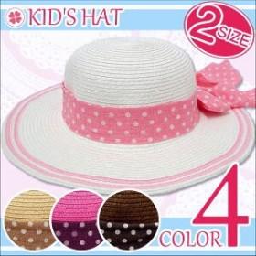 帽子:選べる2サイズ!kidsワイヤー入りつば広ハット◇つば淵2ラインデザイン×ドット柄リボン◇全4色◇kids-173