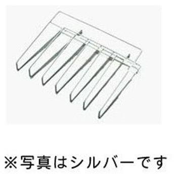 メッシュパネル マガジンラック MPA-MR シルバー・ベージュ・ブラック(ラック 棚 収納/アイリスオーヤマ)
