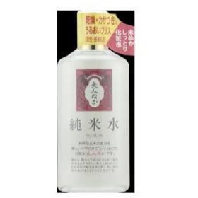 純米水 ドライスキン 130ml リアル リアルビジンスイドライ130ML 返品種別A