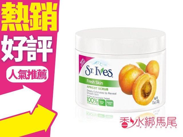 ◐香水綁馬尾◐StIves 聖維斯 杏桃磨砂膏 去角質霜 283g 臉部和身體皆可用