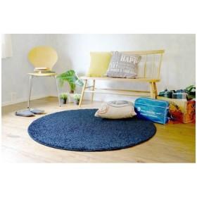 フィットサイズラグ ミックスシャギーラグ ミランジュ ブルー 120cm円形 13469908 洗える 折畳み 軽量 ホットカーペットカバー