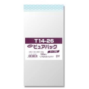 ピュアパック T 14-26 (100枚)【イージャパンモール】【キャッシュレス5%還元】