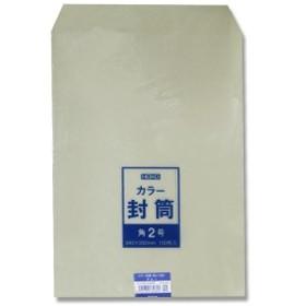 ヘイコー カラー封筒 角2 グレー (100枚)【イージャパンモール】【キャッシュレス5%還元】