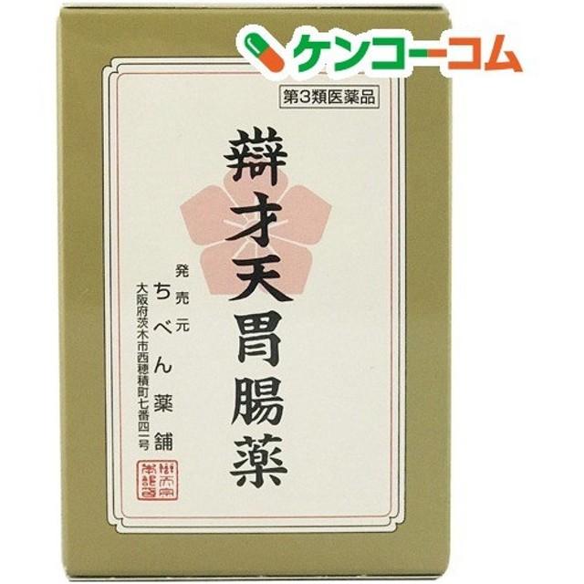 (第3類医薬品)辯才天胃腸薬 ( 1.5g×24包 )